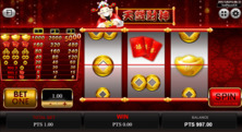 Lucky Cai Shen Online Slot