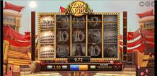 Rome Warrior Online Slot